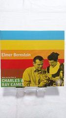 美品CD!! エルマー・バーンスタイン / ミュージック・フォー・イームズ 付属品全てあり