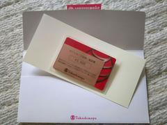 ★送料無料★百貨店ギフトカードデパートギフト券5000円ぶん商品券最安値