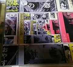 CD クリープハイプ名作選 帯あり 通常盤