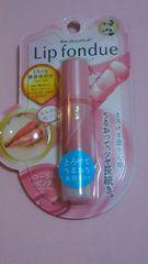 Lip fondueコーラルピンクとろける潤う美容グロス