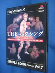 PS2 THE ボクシング