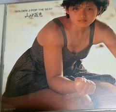 2枚組CD 山口百恵 THE BEST