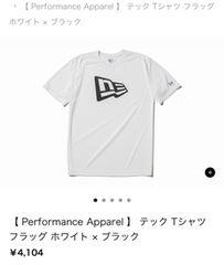 ニューエラ  Tシャツ サイズS