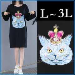 《新》L〜3L【大きいサイズ】デコレーションねこちゃん☆ロング丈Tシャツ