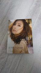 美品:北川景子:2nd写真集/30