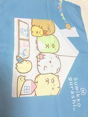 新品タグ付き☆すみっコぐらし枕カバー