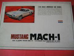 アリイ 1/20 アメリカンカーシリーズ ムスタング・マッハ1 プロトタイプ 絶版品