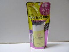 新品・未開封 コーセー スポーツ ビューティ UVウェア(スーパースムース)50mL