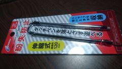 ◆新品 3DS LL用 本体収納可 伸縮式 ブラック