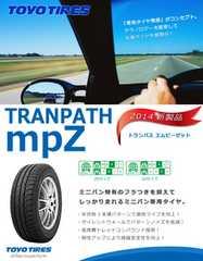 ★165/70R14 緊急入荷★TOYO TRANPATH mpZ 新品タイヤ 4本セット