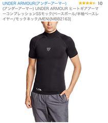 アンダーアーマー コンプレッションシャツ サイズS