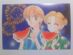 宮脇ゆきの ポストカード 2000年ちゃお付録
