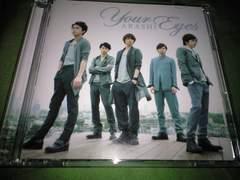 Your Eyes(初回限定盤)(DVD付) 嵐 美品