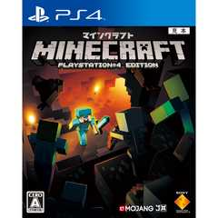 PS4》マインクラフト:PlayStation4 Edition [177000226]