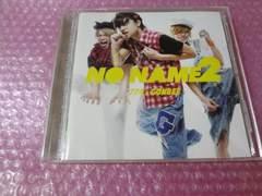 先着1円 NO NAME 2  ※同梱不可
