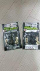 イマカツ メタルクロースピン17g 2色セット メタルグリーンスロー ウチダザリガニ