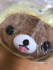 一番くじリラックマ はちみつの森の収穫祭 B賞チャイロイコグマ