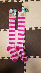 アースマジック 靴下19〜21cm