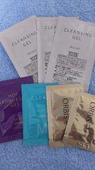 「ORBIS」サンプル7個セット★化粧水、保湿液、クレンジング等