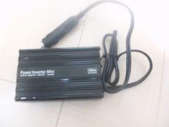 セルスターHGUー150(12V)コンセプト&USB