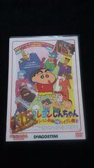 クレヨンしんちゃん アクション仮面 VS ハイグレ魔王 映画DVD