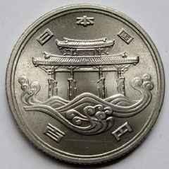 ◆沖縄海洋博覧会 100円白銅貨 極美品+