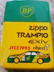 B P  zippo