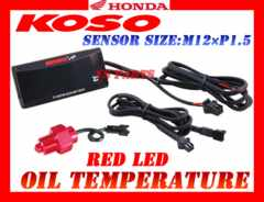 KOSO LED油温計M12*1.5赤CBR400RRCB400SFCBX400FVTR250CB-1