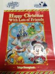 TDLTDS東京ディズニーランドシー ショップ袋クリスマス2015 s