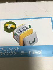 新品 プロフィット ウイング クーラー Cube クーラーボックス