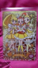 プリキュアオールスターズ☆キラキラカードグミ☆プラカード☆イエロー☆キュアカスタード☆