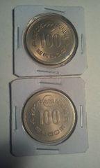 記念硬貨 沖縄 海洋 博覧会 記念 100円 白銅貨 2枚/未使用品87