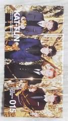 未使用美品KAT-TUN 公式会報《15》号デビュー10周年メッセージ等
