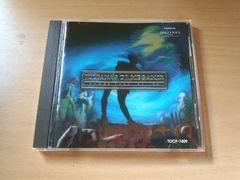 CD「ジュリアナDJメガミックスJULIANA'S DJ MEGAMIX」●