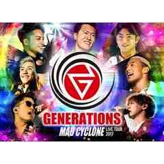 即決 GENERATIONS LIVE TOUR 2017 MAD CYCLONE 初回盤 Blu-ray