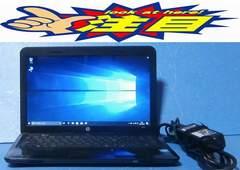 ★HP 1000-1401TU ★ Celeron B830/14インチ/Windows10★