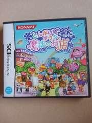 短期使用♪任天堂DSソフト『とんがりボウシと魔法のお店』