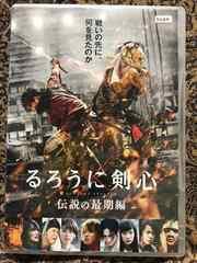 るろうに剣心 伝説の最期編 DVD 佐藤健 武井咲 福山雅治 蒼井優