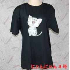 送料無料★猫Tシャツ にゃんにゃん4号 大笑いするネコ 黒 М