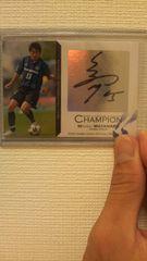 2005 渡辺 光輝 直筆サインカード