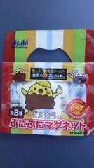 アサヒ、ゆずピヨくん ぷにぷにマグネット磁石未開封品非売品
