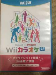 JOYSOUND Wii カラオケU