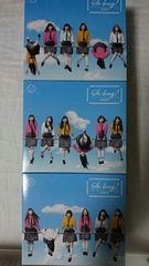 AKB48「So long!」CD+DVD typeA・K・B 1スタ
