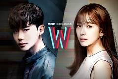 韓国ドラマ『W−二つの世界』ブルーレイ全話
