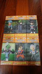 ドラゴンボール超 コレクタブル vol.6(全6種)全種セット