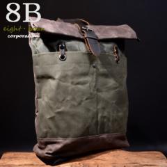 ◆牛本革×撥水帆布 ウォッシュ加工 口折れバックパック◆緑b22