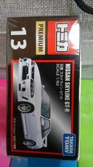 トミカ プレミアム 13 日産 スカイライン GT-R 33 販売終了品 未開封 新品