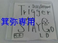 2010年「Trigger」◆会場限定なおver.◆未再生即決
