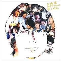■高橋優 BEST 2009-2015 笑う約束 CD 送料無料■