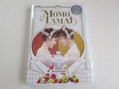 DVD2枚組 ももたまい婚 ももいろクローバーZ ももクロ